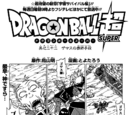 Chapter 22 (Dragon Ball Super)