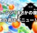 Episode 22 (Dragon Ball Super)