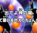 Episode 41 (Dragon Ball Super)