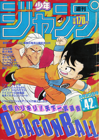 File:Shonen Jump 1985 Issue 42.png