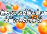 Episode 15 (Dragon Ball Super)