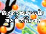 Episode 11 (Dragon Ball Super)