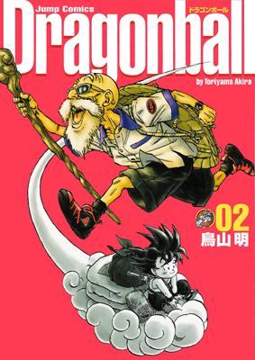 File:Kanzenban Volume 2.png