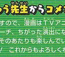 Volume 2 (Dragon Ball Super)