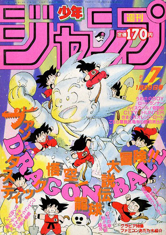 File:Shonen Jump 1986 Issue 7.png