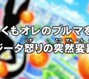 Episode 7 (Dragon Ball Super)