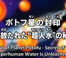 Episode 44 (Dragon Ball Super)