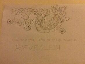 DragonBall Zeron logo