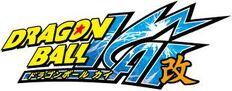 Dragon Ball Kai logo.