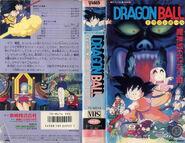 DB M2-VHS