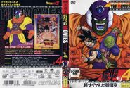 DragonBallThemovies single Volumen 04