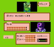 Famicom Jump Hero Retsuden - Piccolo atacando