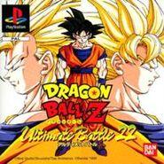 202px-DragonBallUltimateBatlle22