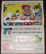 Calendario 1987 3