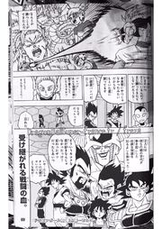 Extra Edition 4 (Dragon Ball Super manga) P. 2