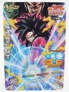 Goku vs Broly SSJ4 Card