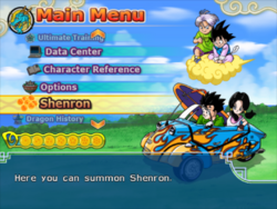 BT3 Main Menu