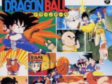 Dragon Ball: Complete Song Collection