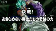 Episodio 66 (Dragon Ball Super)
