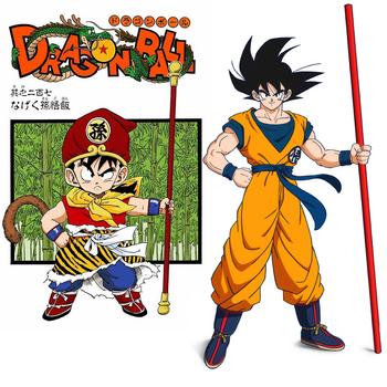 Gohan Goku Pose Manga DBS