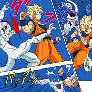 Goku vs frieza super