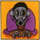 Vol.42 9-8-1995