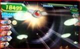 Ataque Cosmico En DBH