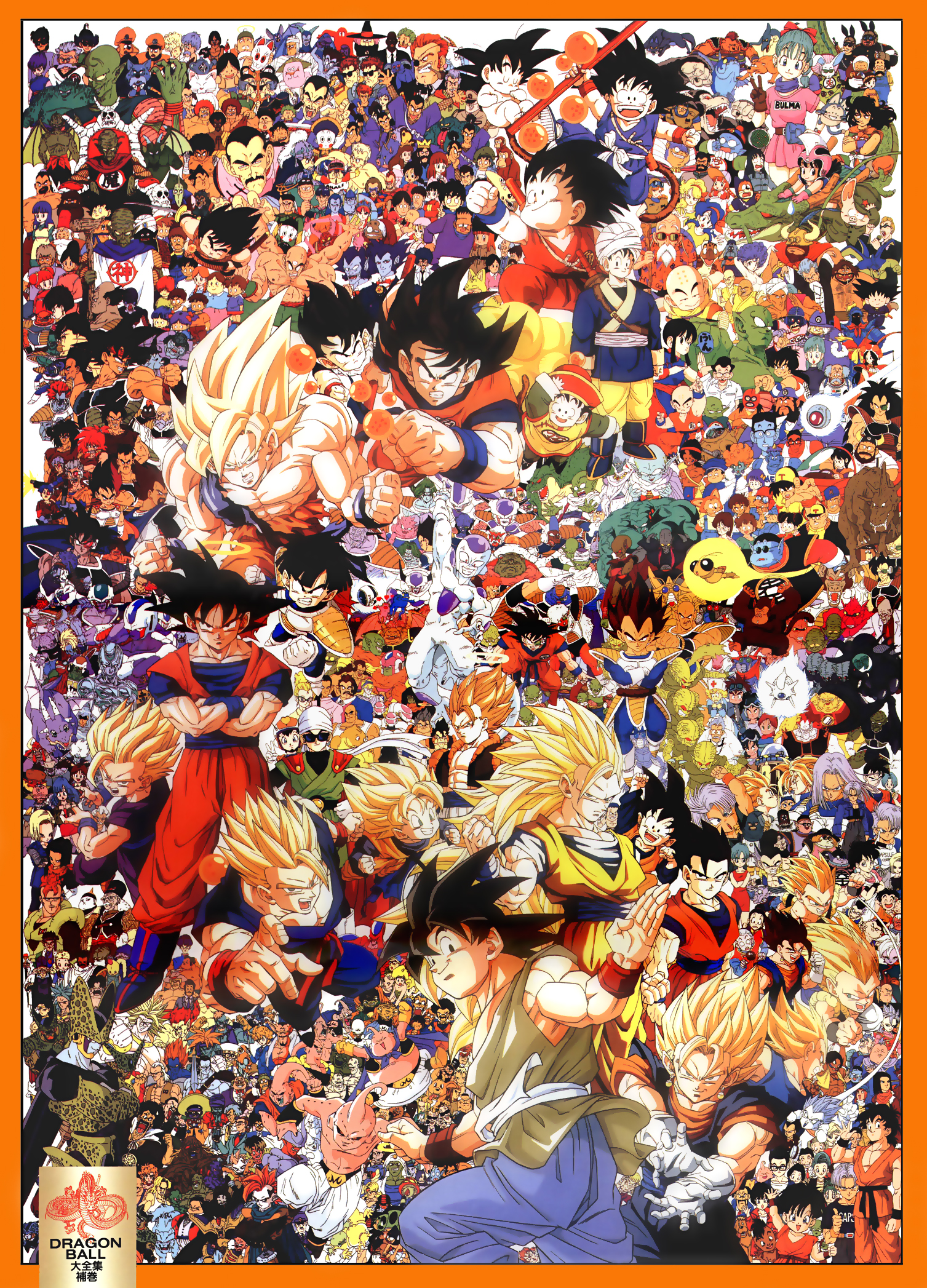 Dragon Ball Z GT And Super