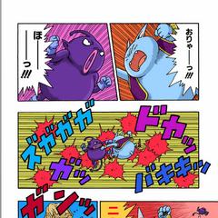Il demone si scontra con Nakomajin Mix