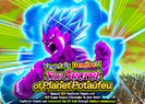 Dokkan Battle Story Event Vegeta's Demise ! The Secret of Planet Potaufeu (Duplicate Vegeta Saga Story Event)