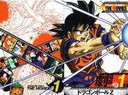 DragonBallThemovies single Volumen 01 (tapa delantera)