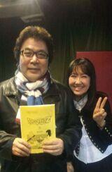 GendaTesshou&EikoYamada(BoG2)
