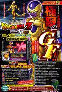 Golden freezer vjump