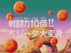L'ultima chance Title-Card JP