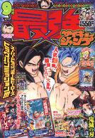 Saikyou Jump 2020-9