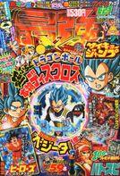 Saikyou Jump 7-2015