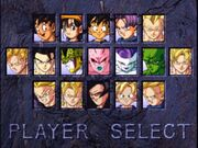 Dragon-ball-final-bout-playstation-ps1-1295499295-028