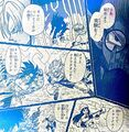 Prison Planet Saga (SDBH Manga)