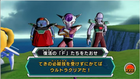 Frieza Army Heroes