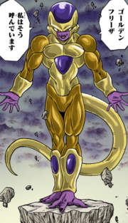 Golden Frieza color manga