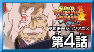 【SDBH★BM4話】忍び寄る影 謎の男 Dr.ダブリュー!【スーパードラゴンボールヒーローズ】