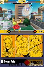 Dragon-ball-z-supersonic-warriors-2-20051031001325938 640w