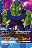 Moa (Super Card Game)