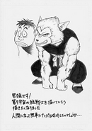 Artwork de Lobo Hombre (Toyotaro)