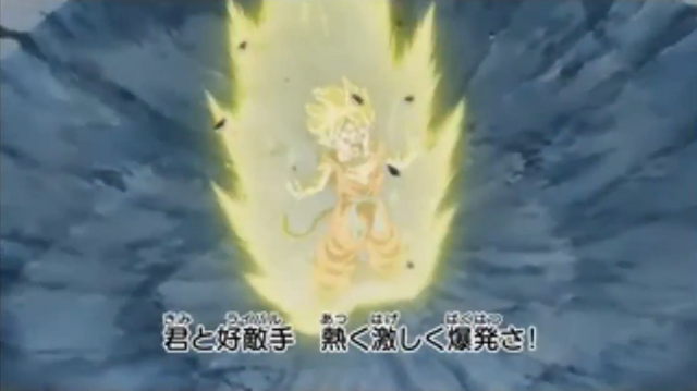 File:DBHTrailer6-29.png