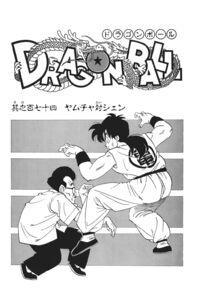 Yamcha vs. Shen