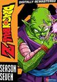 DRAGON BALL Z SEASON SEVEN COVER