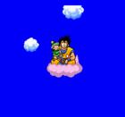 Goku with gohan
