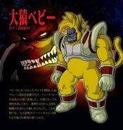 Baby Vegeta Ozaru Dorado - Budokai Tenkaichi 3 (2)