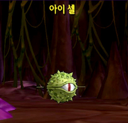 Cell Egg 1 (DBO)